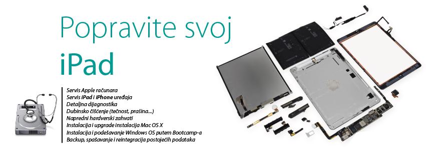 iPad_servis